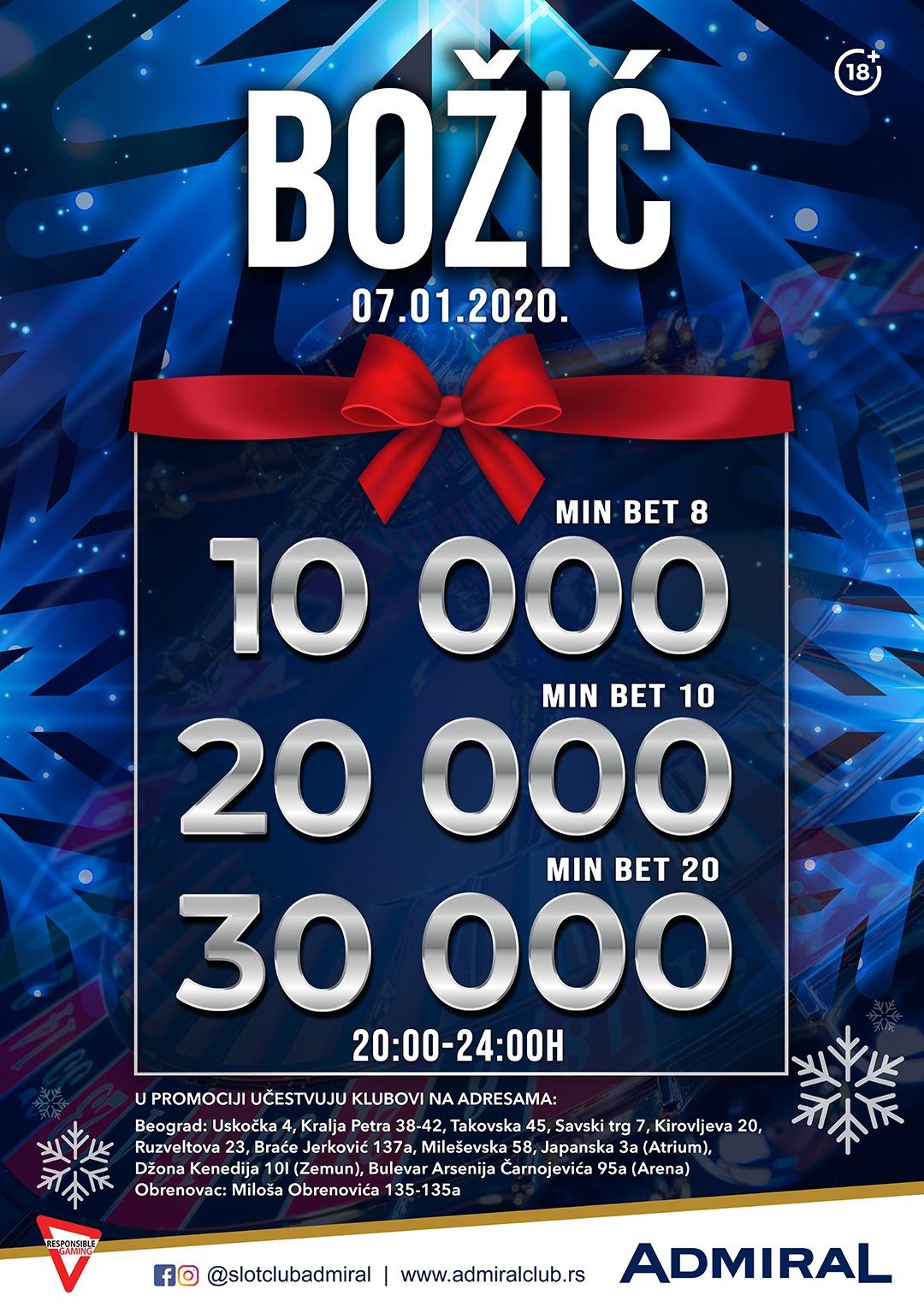 Bozic beograd – arena