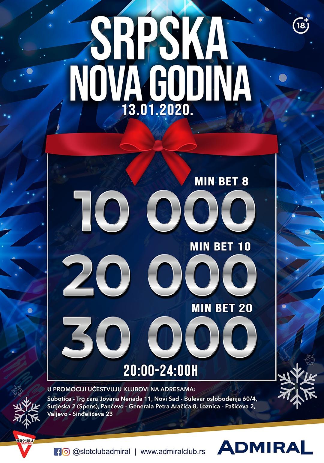 Srpska nova godina 3 – ns bulevar oslobodjenja