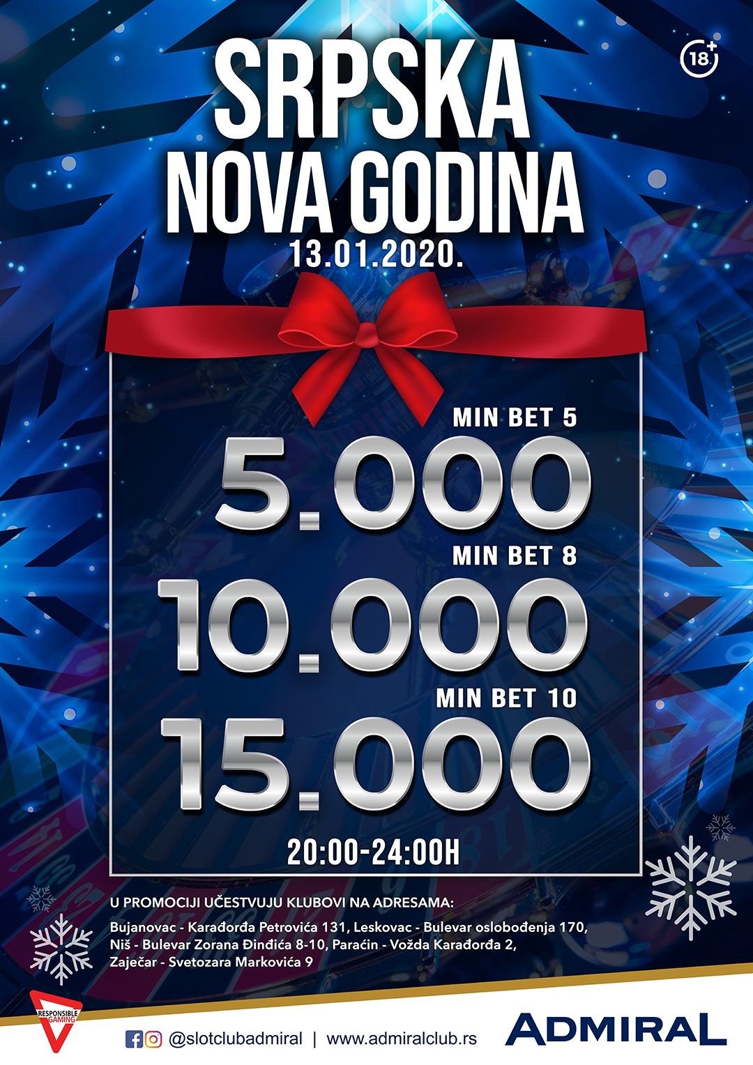 Srpska nova godina 5 – zajecar